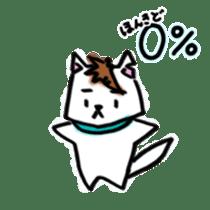 GERAWANKO is faithful dog?~Part 2~ sticker #8482294