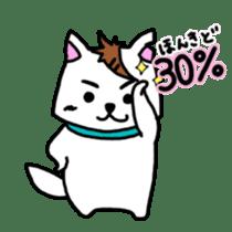 GERAWANKO is faithful dog?~Part 2~ sticker #8482295