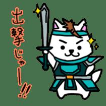 GERAWANKO is faithful dog?~Part 2~ sticker #8482298