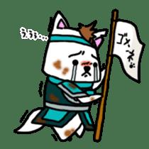 GERAWANKO is faithful dog?~Part 2~ sticker #8482299
