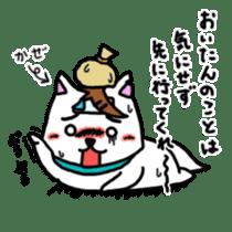 GERAWANKO is faithful dog?~Part 2~ sticker #8482300