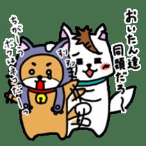 GERAWANKO is faithful dog?~Part 2~ sticker #8482302