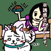 GERAWANKO is faithful dog?~Part 2~ sticker #8482303