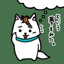 GERAWANKO is faithful dog?~Part 2~ sticker #8482305