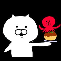 Kansai dialect of cat