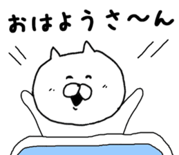 Kansai dialect of cat sticker #8482347