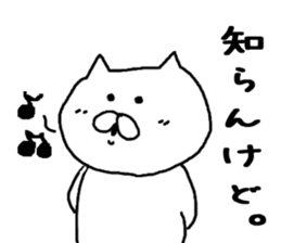 Kansai dialect of cat sticker #8482352