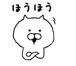 Kansai dialect of cat sticker #8482355