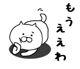 Kansai dialect of cat sticker #8482358