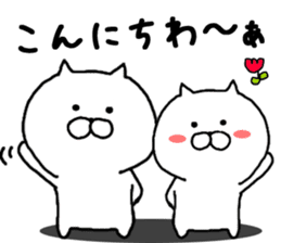 Kansai dialect of cat sticker #8482359
