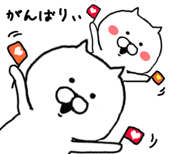 Kansai dialect of cat sticker #8482366