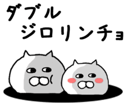 Kansai dialect of cat sticker #8482368