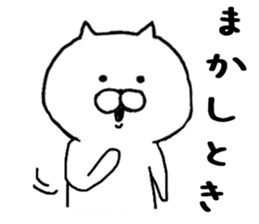 Kansai dialect of cat sticker #8482371