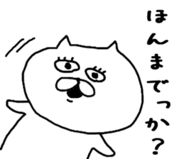 Kansai dialect of cat sticker #8482372