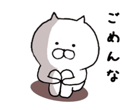 Kansai dialect of cat sticker #8482380