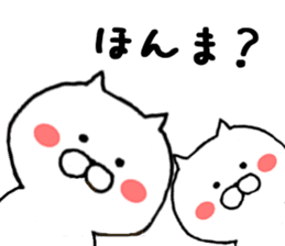Kansai dialect of cat sticker #8482381