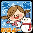 かわいい主婦の1日【冬編】 | LINE STORE
