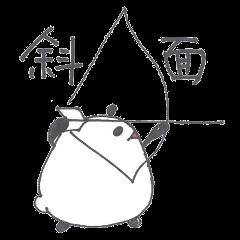 Kyudo 2 (Japanese Archery)
