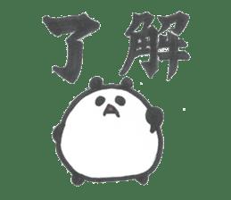 Kyudo 2 (Japanese Archery) sticker #8484330