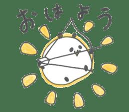 Kyudo 2 (Japanese Archery) sticker #8484331