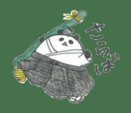 Kyudo 2 (Japanese Archery) sticker #8484335