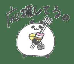 Kyudo 2 (Japanese Archery) sticker #8484337