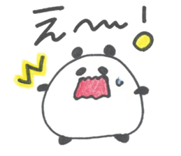 Kyudo 2 (Japanese Archery) sticker #8484340