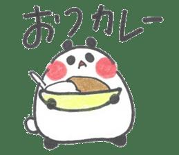 Kyudo 2 (Japanese Archery) sticker #8484345