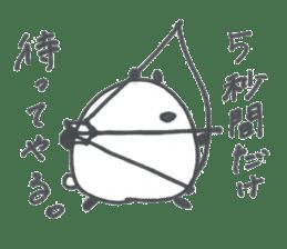 Kyudo 2 (Japanese Archery) sticker #8484346