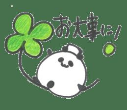 Kyudo 2 (Japanese Archery) sticker #8484347