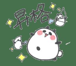 Kyudo 2 (Japanese Archery) sticker #8484350