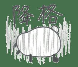 Kyudo 2 (Japanese Archery) sticker #8484351