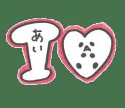 Kyudo 2 (Japanese Archery) sticker #8484352