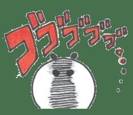 Kyudo 2 (Japanese Archery) sticker #8484353