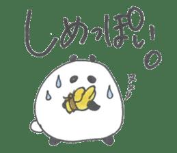 Kyudo 2 (Japanese Archery) sticker #8484358