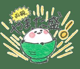 Kyudo 2 (Japanese Archery) sticker #8484359