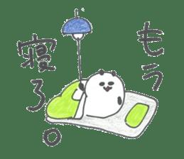 Kyudo 2 (Japanese Archery) sticker #8484360