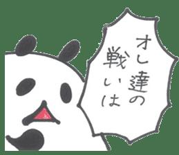 Kyudo 2 (Japanese Archery) sticker #8484362