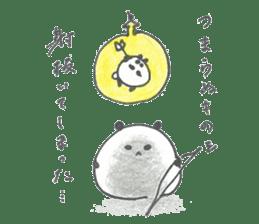 Kyudo 2 (Japanese Archery) sticker #8484364