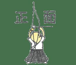 Kyudo 2 (Japanese Archery) sticker #8484367