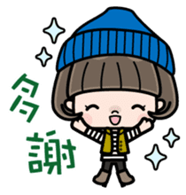 Cute girl with bobbed hair 2 sticker #8484915
