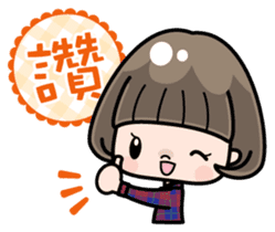 Cute girl with bobbed hair 2 sticker #8484917