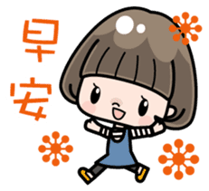 Cute girl with bobbed hair 2 sticker #8484918