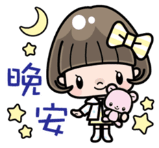 Cute girl with bobbed hair 2 sticker #8484919