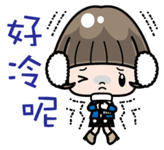 Cute girl with bobbed hair 2 sticker #8484922
