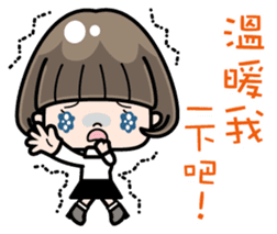Cute girl with bobbed hair 2 sticker #8484924