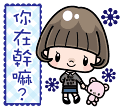 Cute girl with bobbed hair 2 sticker #8484930