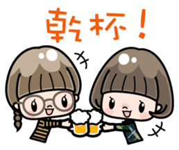 Cute girl with bobbed hair 2 sticker #8484931