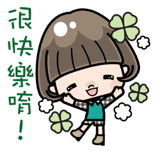 Cute girl with bobbed hair 2 sticker #8484933