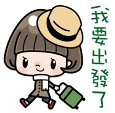 Cute girl with bobbed hair 2 sticker #8484934